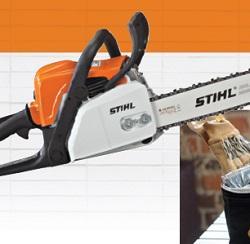 photo regarding Stihl Coupon Printable named Coupon for stihl chainsaw / Infants r us 20 off coupon
