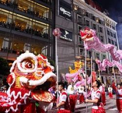 Chinese Parade Sweepstakes