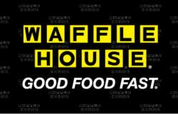 Waffles For a Cure Sweepstakes
