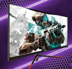 Gaming Monitor Sweepstakes prize ilustration