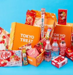 TokyoTreat Subscription Box Giveway prize ilustration