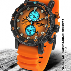 Submarine Watch Sweepstakes prize ilustration